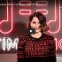 Paola Iezzi - AlbumStory su TIMMUSIC e TIMVISION